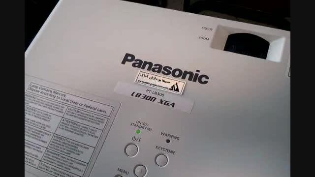 معرفی ویدئو پروژکتور پاناسونیک مدل LB300