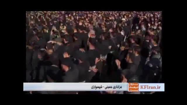 واحد سیار کاروان فرهنگ ایران همنوا با عاشوریان