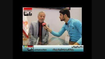 مصاحبه با صالحی، بنیان گذار شرکت آریا کوپلینگ