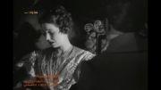 """سکانس پایانی """"آرزوهای بزرگ 1946"""" (دوبله)"""