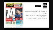 """""""مسی فضایی""""تیترروزنامه های بارسلونا به بهانه رکورد شکنی"""