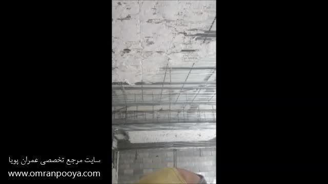 سایت عمران پویا - ساختمان - گچ کاری سقف