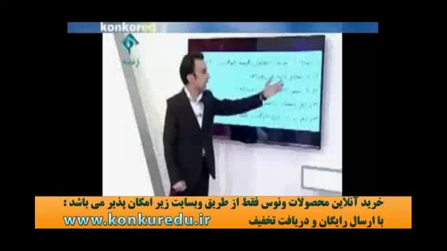 نمونه تدریس عربی استاد آزاده (8) موسسه ونوس