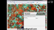 استخراج پدیده در نرم افزار ENVI