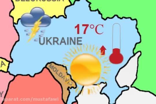آموزش لغات جدید درباره وضعیت آب و هوا زبان انگلیسی