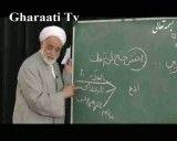 قرائتی / برنامه درسهایی از قرآن 28 اردیبهشت 1391