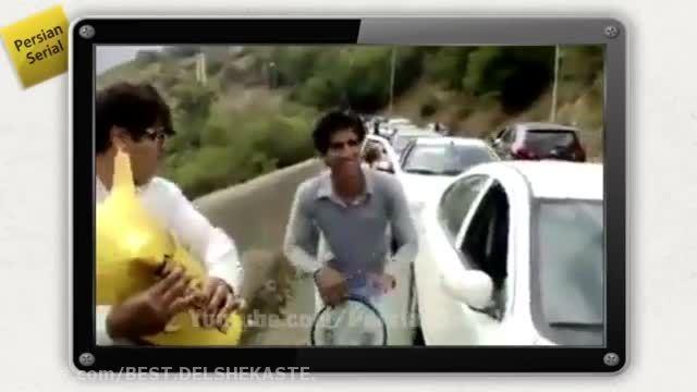 رقص در ترافیک | کلیپ های جالب و خنده دار ایرانی