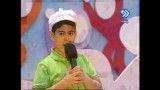 سرود : پیامبر اكرم(ص)
