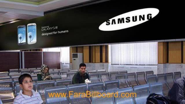 تبلیغات در فرودگاه بین المللی قشم - فرابیلبورد