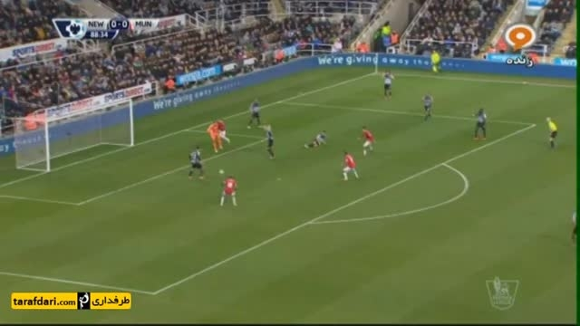 تك گل دیدار نیوكاسل 0-1 منچستر یونایتد