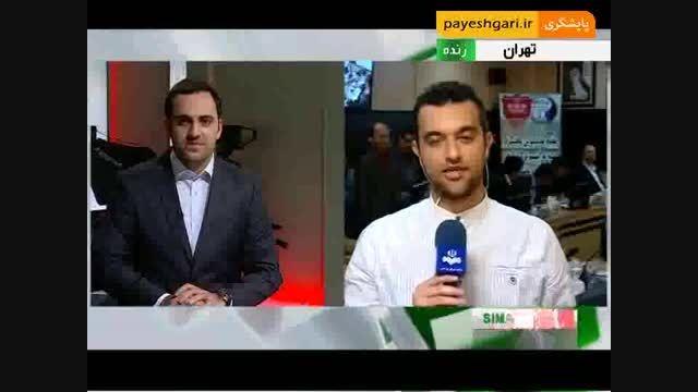 گزارشی از برگزاری مزایده باشگاه های استقلال و پرسپولیس