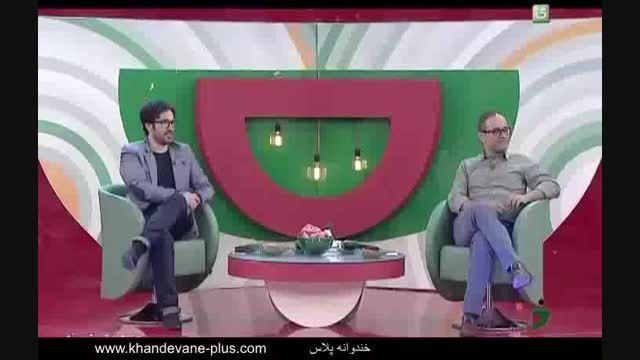 خندوانه - جناب خان و محمدرضا فروتن