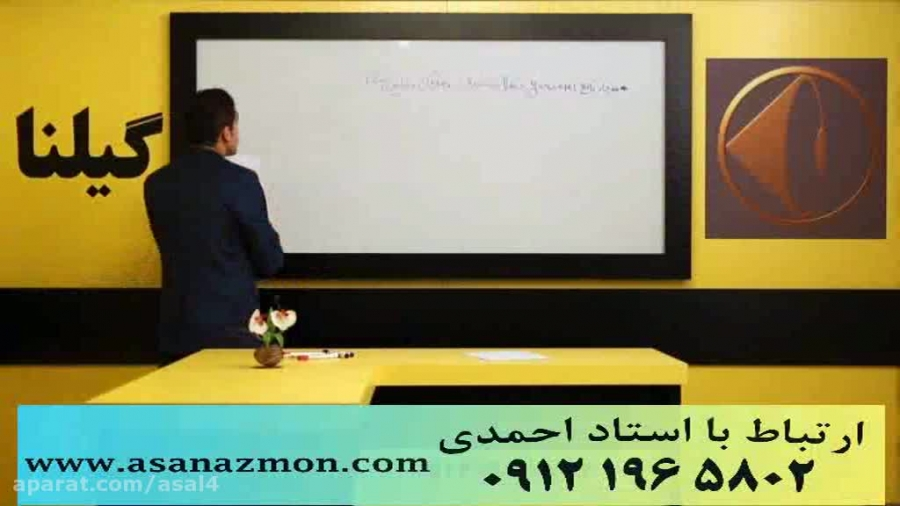 جدیدترین تدریس مهندس مسعودی کنکور (مشتق3) کنکوری 6
