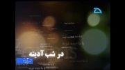 شب آدینه و کلیپ اتحادیه برتر کشور اتحادیه قنادان همدان