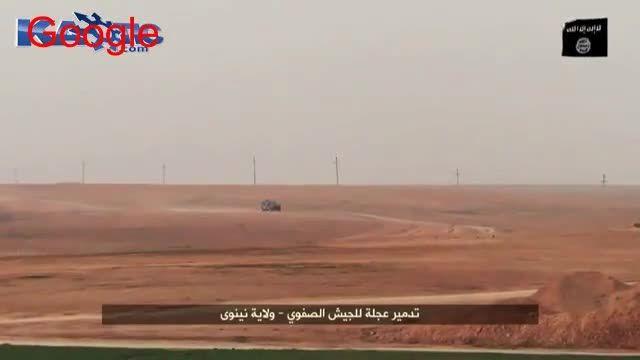 ترکیدن وحشتناک ماشین داعشی