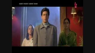 ..فیلم هندی هندی گاهی خوشی گاهی غم پارت آخر..