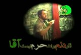 ندیده عاشقت شدم- محمود کریمی