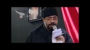 زمینه شب هشتم محرم 93 - حاج محمود کریمی