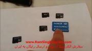 روش تشخیص مایکرو SD اصل از تقلبی