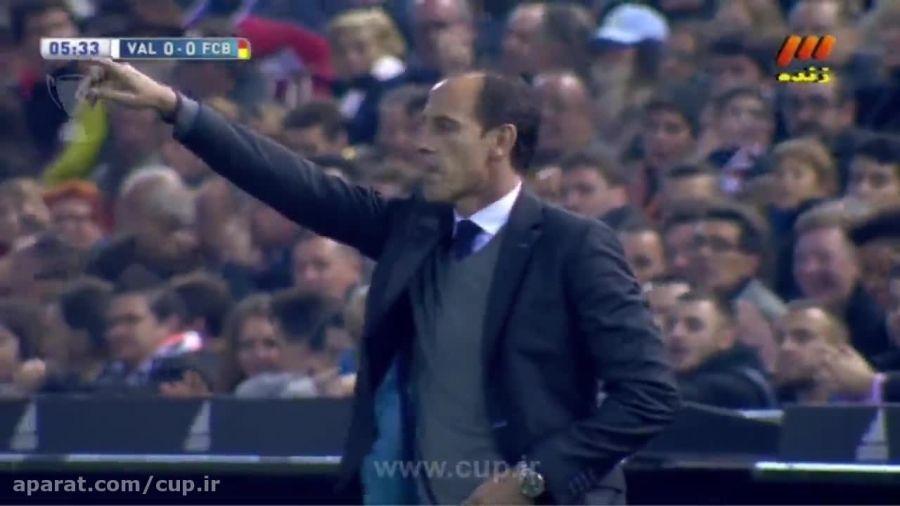 خلاصه بازی؛ والنسیا ( 0 ) - بارسلونا ( 1 )