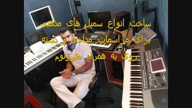 سمپل مذهبی بوشهری با Jembe...ریتم نوازی با پرکاشن SPD_s