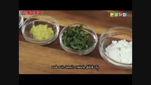 پیراشکی پنیر آموزش آشپزی فیلم گلچین صفاسا