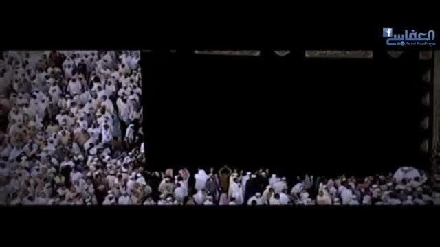 نشید زیبای وطن باصدای شیخ مشاری العفاسی بسیار جالب