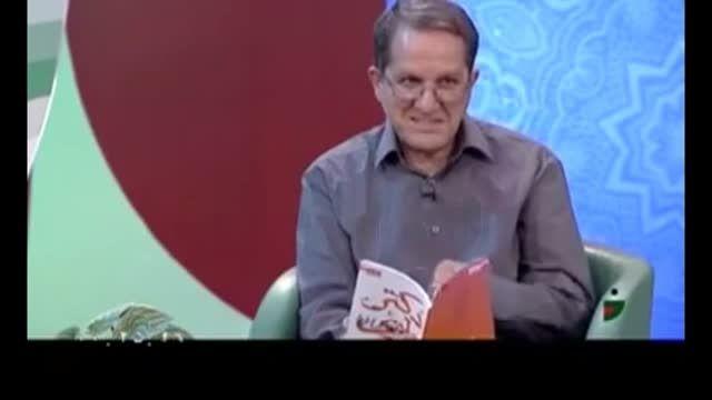 خندوانه:شعر طنز دکتربازی از استاد اسماعیل امینی