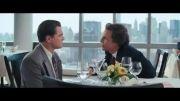 تریلر فیلم  (گرگ وال استریت)The Wolf Of Wall Street