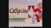 سخنرانی استاد رائفی پور با موضوع مدیریت زمان (4)