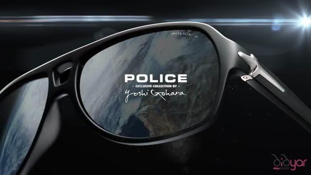 دیدیار : عینک Police