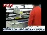 دستگاه چاپ سیلک نیمه اتوماتیک