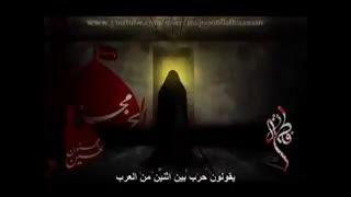 داستان قشنگ درباره حضرت الزهرا .حتما ببینید خیلی قشنگه