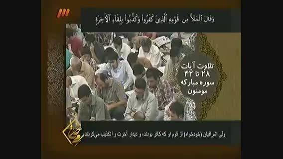 شرح ابیات حافظ-شرح جامعه کبیره- حاج آقا رنجبر قسمت چهار