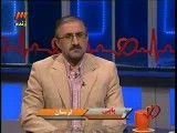 گفتگوی تلویزیونی دکتر حسین کرمی - قسمت3  111
