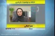 پشت پرده بی شرمانه از سینمای ایران
