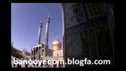سلام حضرت معصومه سلام الله علیها banooyeqom.blogfa.com