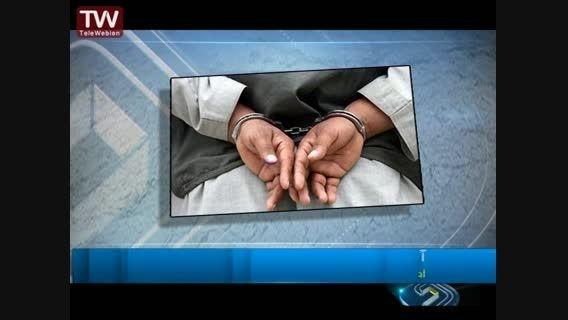 آخرین خبرها از دستگیری سلام ریگی