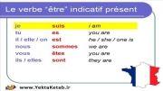 آموزش زبان فرانسوی - درس سیزدهم - استفاده از فعل ÊTRE