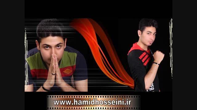 آهنگ زیبای درد عاشقی از حمید حسینی