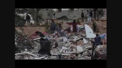 نماهنگ «اشک سنگ» از ابوالفضل طیب در حمایت از مردم یمن