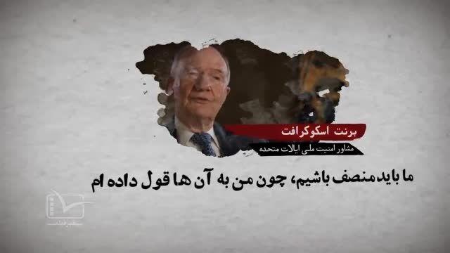 گروگان های آمریکایی در لبنان