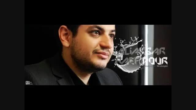 استاد رائفی پور - فساد و مفاسد اقتصادی در ایران