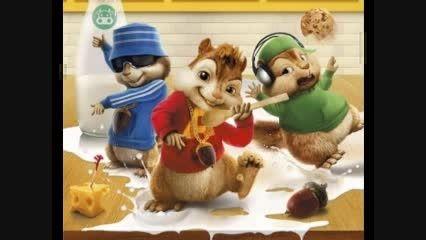 آهنگ آلوین و سنجاب ها