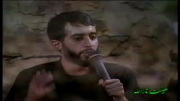 حاج سید مجید بنی فاطمه کربلایی محمد حسین پویانفر فاطمیه 93