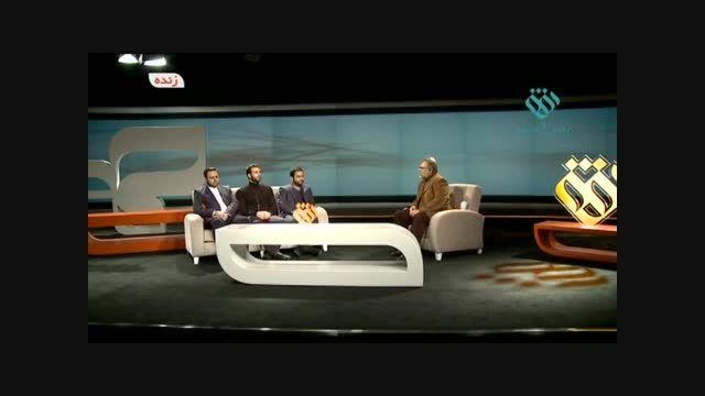 علی اکبر قلیچ در شبکه افق -4