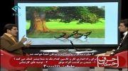 دكتر علی شاه حسینی-كسب و كار خانگی-حرف حساب-دانلود رایگان