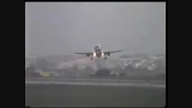10 فرود سخت منتخب هواپیما