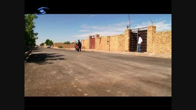 روستای نودوز (قسمت سوم ) - استان قزوین