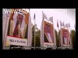 جنایت در بحرین